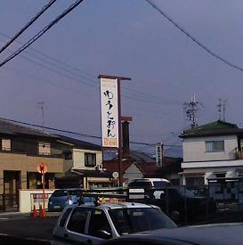 yaneurao2007-01-19