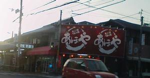 yaneurao2007-01-21
