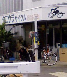 yaneurao2007-02-14