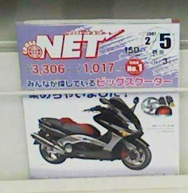 yaneurao2007-03-13