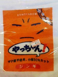 yaneurao2007-04-01