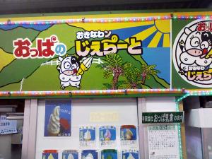 yaneurao2007-04-02