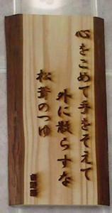 yaneurao2007-04-24