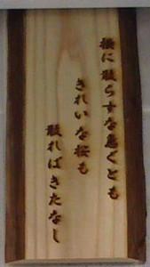 yaneurao2007-04-25