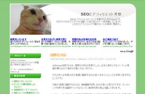 yaneurao2007-04-28
