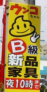 yaneurao2007-05-26