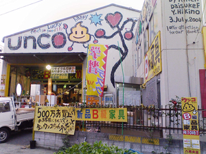 yaneurao2007-05-27