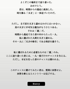 yaneurao2007-07-18