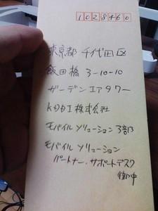 yaneurao2007-08-17