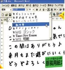 yaneurao2007-09-13