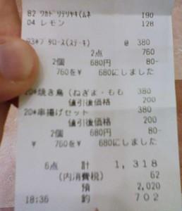 yaneurao2008-03-07