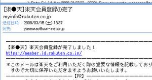 yaneurao2008-03-16