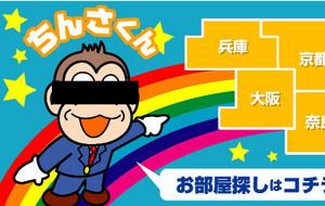 yaneurao2008-05-16