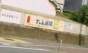 yaneurao2008-06-14