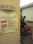 yashimaru2009-11-13
