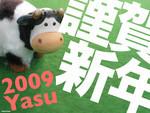 yasuharu2009-01-01