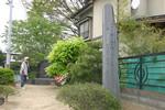 yatsugatake2005-08-30