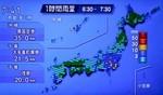 大雨の予報。