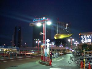 yms-zun2006-07-15