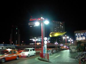 yms-zun2006-12-28