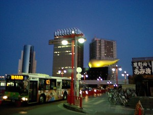 yms-zun2009-01-25