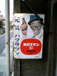 yoaa2007-01-09