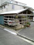 yoaa2007-01-12