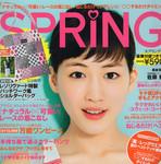 「SPRING(2012/7)」