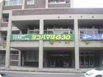 yokohama-kukan2005-10-25