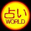 yokohama-kukan2005-12-11