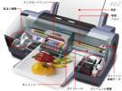 yokohama-kukan2005-12-19