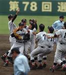yokohama-kukan2006-04-04