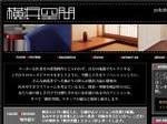 yokohama-kukan2006-04-24