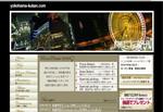 yokohama-kukan2006-05-23