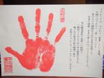yokohama-kukan2006-06-06