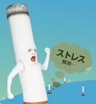 yokohama-kukan2006-08-07