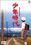 yokohama-kukan2006-08-22