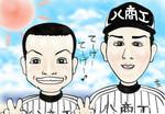 yokohama-kukan2006-09-10