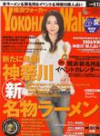 yokohama-kukan2006-09-28