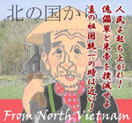yokohama-kukan2006-10-14