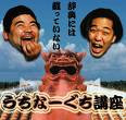 yokohama-kukan2006-12-02