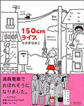 yokohama-kukan2007-02-11