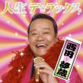 yokohama-kukan2007-05-28