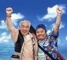 yokohama-kukan2007-06-15