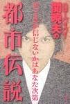yokohama-kukan2007-07-06