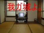 yokohama-kukan2007-07-21