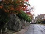 yokohama-kukan2008-11-14