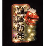 yokohama-kukan2010-01-04