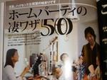yokohama-kukan2011-02-11