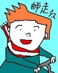yokohama-kukan2011-12-20